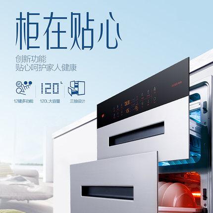 um/优盟 ZTD120-UX314消毒柜好用么?-1