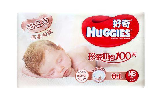 尿不湿什么牌子好用?初生婴儿用什么尿不湿好?-1