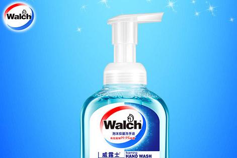 威露士洗手液好不好?什么成分?-1
