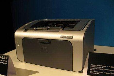 惠普打印机怎么用?-1