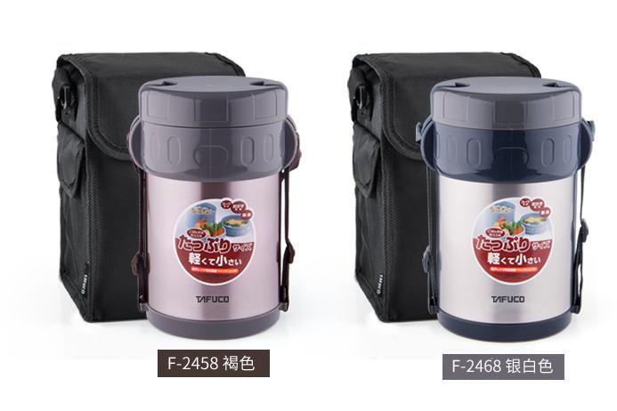 日本泰福高保温饭盒价格?泰福高马焦列系列F-2468保温饭盒怎么样?-1