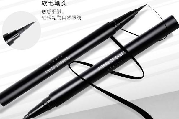 完美日记眼线笔怎么样?用起来舒服吗?-1