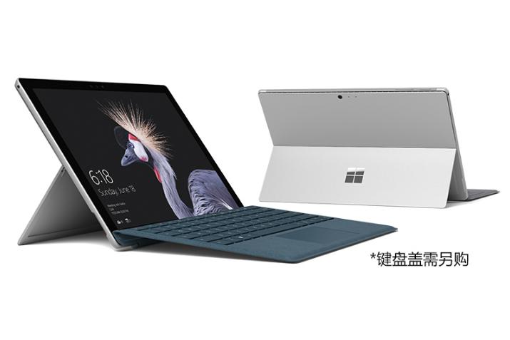 笔记本电脑什么牌子好?surface pro笔记本电脑有什么优缺点?-1