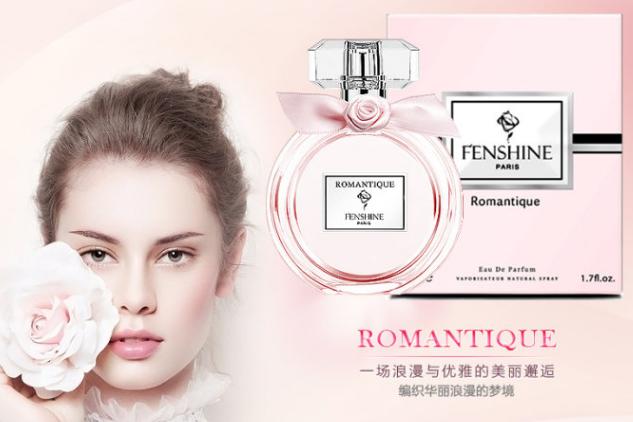 适合20岁女士的香水推荐?哪些品牌的女士香水值得推荐?-2