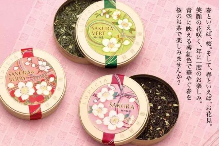 比较好的茶叶品牌?lupicia哪款茶叶那种好喝?-1