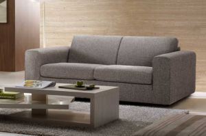 natuzzi沙发床怎么样?是国产品牌吗?-1