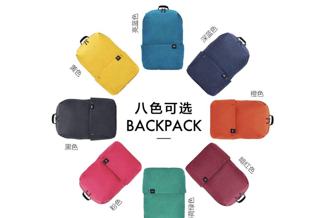 小米炫彩小背包怎么买?价格是多少?-1