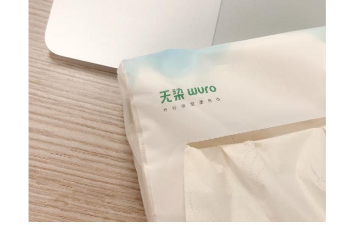 无染竹纤维保湿纸巾怎么样?无染竹纤维保湿纸巾好吗?-1
