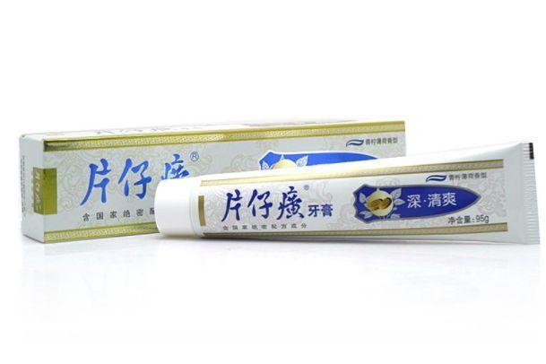 片仔癀牙膏哪一款好用?真的可以清火吗?-3