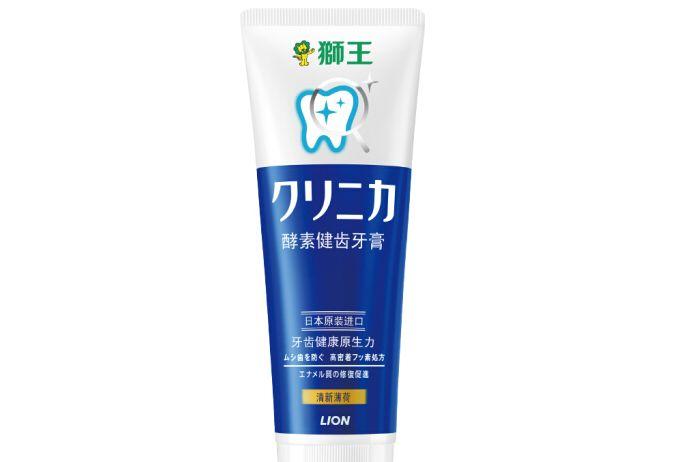 日本狮王牙膏哪款好用?日本狮王牙膏推荐排行?-2