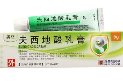 夫西地酸乳膏能祛痘吗?使用方法是啥?-1