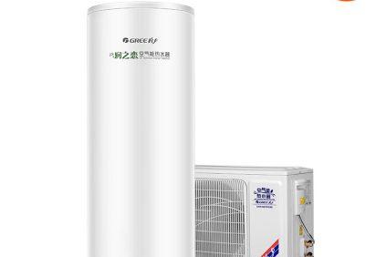 格力空气能热水器哪款好?格力空气能热水器怎么选?-2