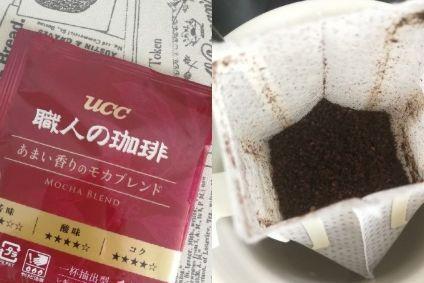 隅田川咖啡和ucc哪个好?-1