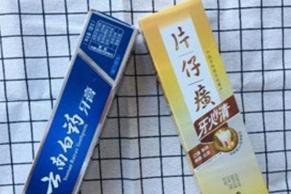 云南白药和片仔癀牙膏哪个好?谁能比较一下?-1