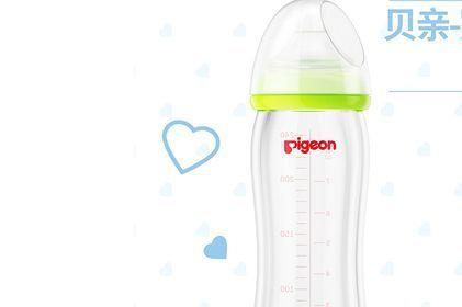 贝亲奶瓶怎么挑选?贝亲奶瓶哪款值得买?-1