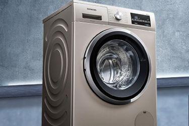 西门子全自动洗衣机哪款好?西门子全自动洗衣机推荐排行?-2
