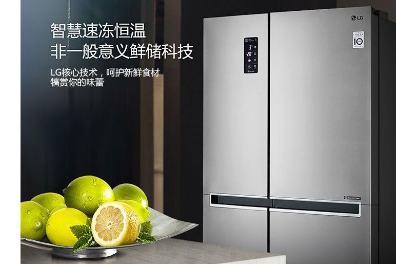lg对开门冰箱好用吗?lg对开门冰箱价格?-3