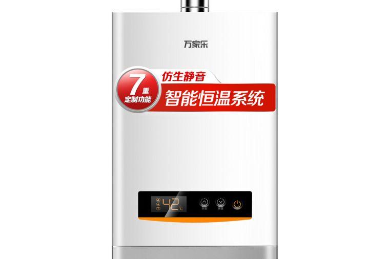 万家乐燃气热水器哪款好?万家乐燃气热水器哪款值得买?-1