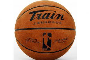 火车头篮球哪个型号好?火车头篮球价位?-1