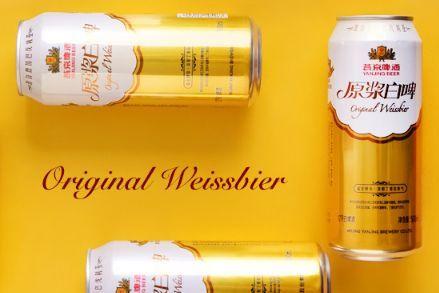 燕京啤酒有哪几种?燕京啤酒推荐几款?-2
