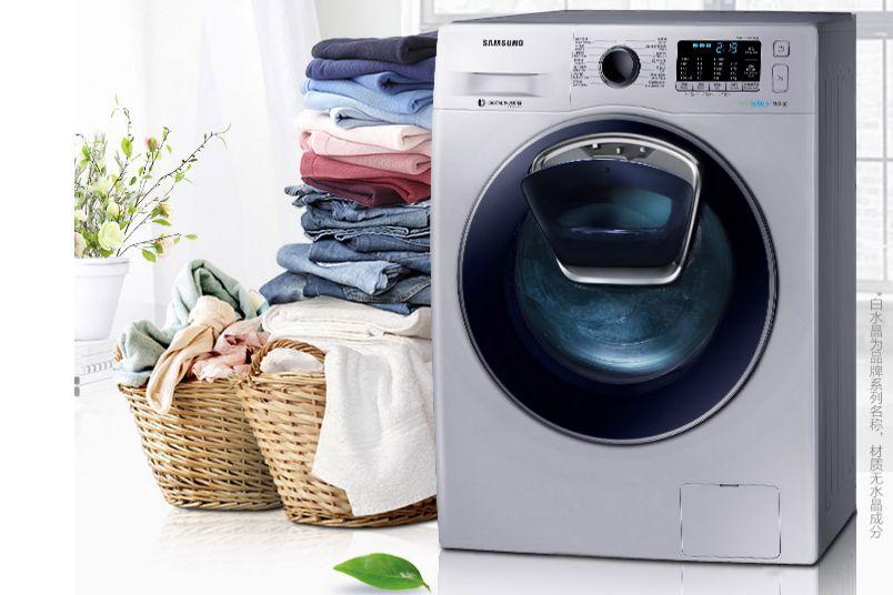 三星洗衣机质量怎么样?三星洗衣机哪款好用?-2