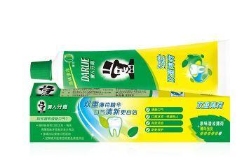 黑人牙膏哪个系列好用?黑人牙膏哪个美白效果好?-2