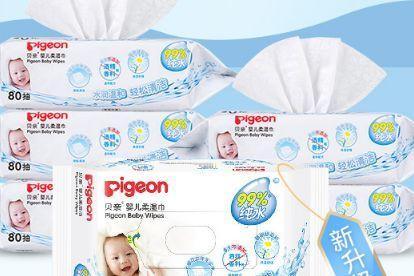 贝亲婴儿湿巾有哪几种?贝亲婴儿湿巾哪款好?-1