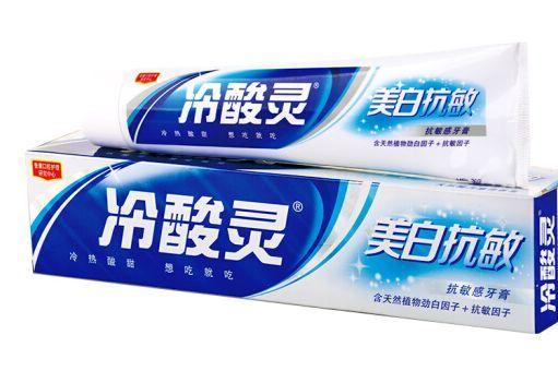 冷酸灵牙膏哪款好用?冷酸灵牙膏推荐?-1