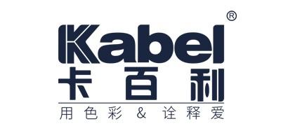 KABEL是什么牌子_卡百利品牌怎么样?