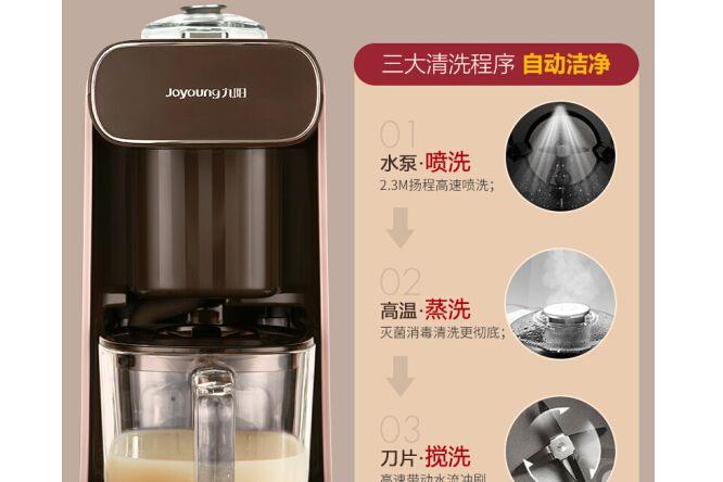 九阳k1和k61的区别?九阳自动清洗豆浆机使用?-1