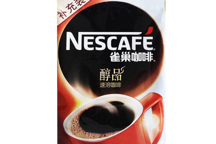 黑咖啡能提神吗?黑咖啡推荐?-1