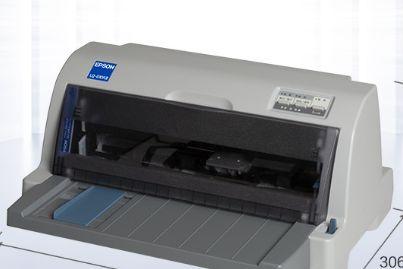 爱普生打印机哪款好用?爱普生打印机怎么选?-3