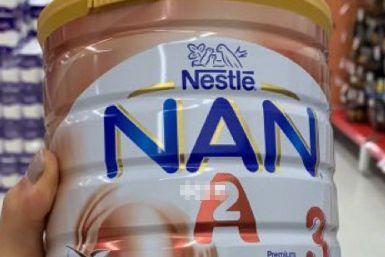 澳洲能恩超级A2奶粉什么配方?有什么功效?-1