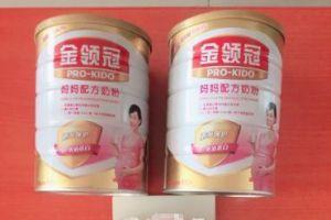 伊利金领冠的孕妇奶粉有哪些营养?效果好吗?-1