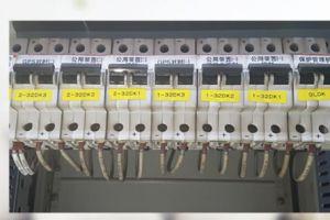 电力行业便携式标签机应该怎么选-1