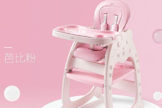 儿童餐椅推荐榜 告别追着宝宝喂饭的时代-2