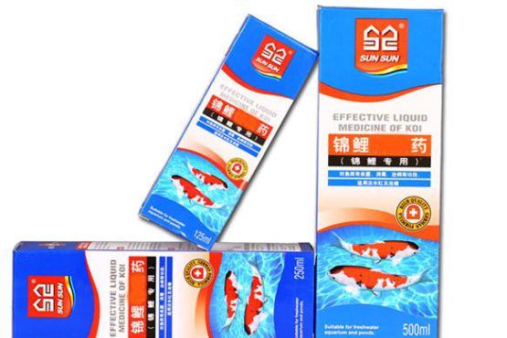 鱼药黄粉的功效与作用?谁能推荐几款鱼药品牌?-1