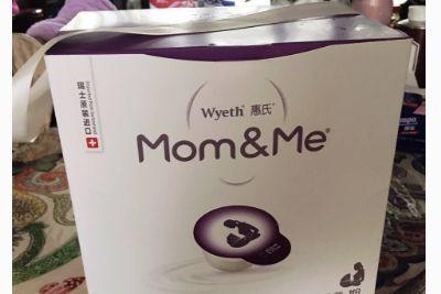 惠氏哺乳期妈妈奶粉推荐?营养好吗?-1