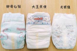 尤妮佳、大王和好奇三款纸尿裤测评?-1