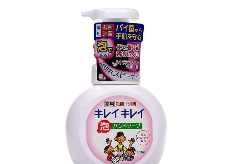 日本狮王洗手液好不好?用完会涩吗?-1