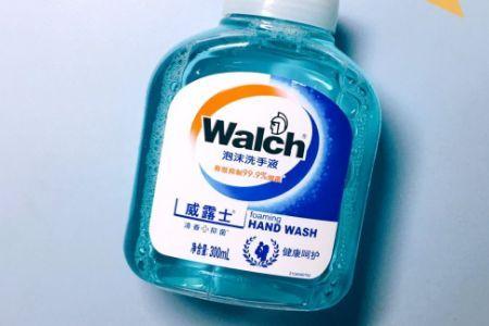 威露士泡沫洗手液价格?洗完手会干吗?-1