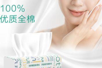 全棉时代一次性洗脸巾哪个色的好用?价格是多少?-1