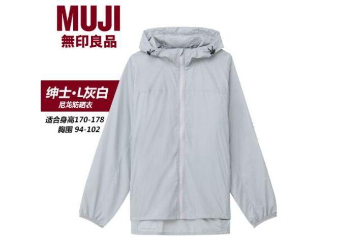 muji防晒服如何?穿着舒服吗?-1