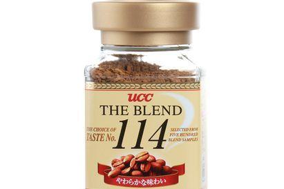 ucc黑咖啡价格多少?性价比高吗?-1