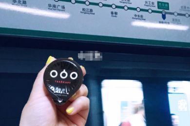 隅田川咖啡是日本的吗?隅田川胶囊咖啡好喝吗?-1