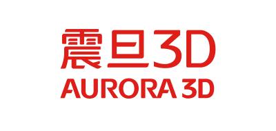 震旦/AURORA