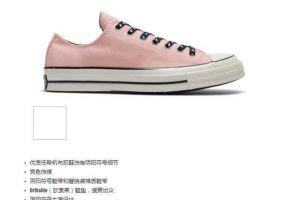 500块钱的帆布鞋跟50块钱的帆布鞋到底有什么区别?-2