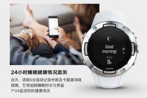 如何使用颂拓智能手表?颂拓智能手表哪款值得买?-1