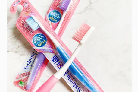 狮王细齿洁牙刷哪款好?狮王细齿洁牙刷值得买吗?-1