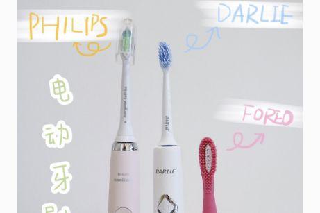电动牙刷哪款好?电动牙刷值得买吗?-1